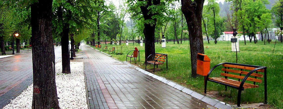 Bitola's park